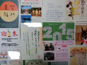 """These are new year card called as """"nengajyo"""" in Japan."""