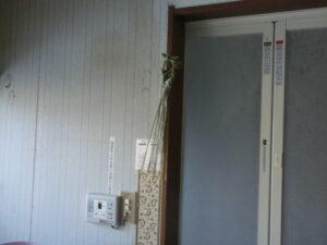 wadooshi in bathroom