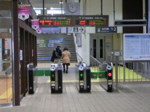 Hon Siogame Station