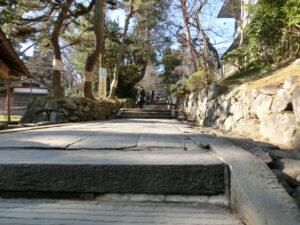 climb road