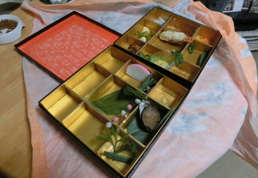 osechi case paper made